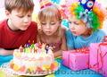 Детский день рождения. Днепропетровск.