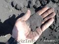 марганцевая руда,  концентрат марганцевой руды,  шламы марганцесодержащие