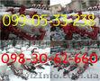 Пропашная сеялка Супн-8 и Упс-8 (СУ-8) продажа,  цена.