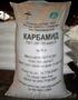 Продаємо недорого на експорт (CIF,  FOB) і по Україні Карбамід,  Селітра,  NPK.