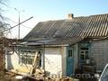 Продам Дом в Подгородном. По ул. Шоссейной - Изображение #6, Объявление #1371748