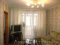 Продам 3к. квартиру на ул. Вакуленчука