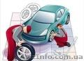 На СТО требуется автоэлекрик, автослесарь с о/р от 2-х лет