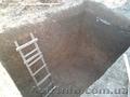 Земляные работы  вручную в Днепропетровске - Изображение #7, Объявление #255641