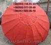 Зонт торговый 16 спиц  - Изображение #4, Объявление #1402854