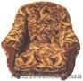 Кресло мягкое «Арктис» Б.У. цена 800грн.
