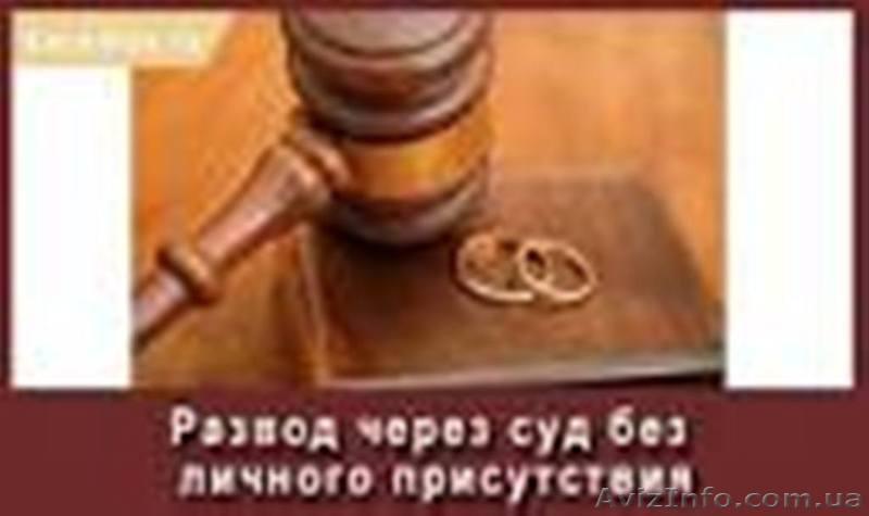 Кто присутствует на суде при разводе может перерасти