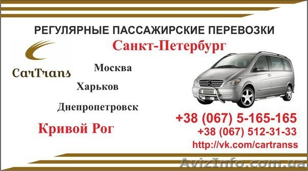 Новоясеневский автовокзал расписание автобусов москва харьков