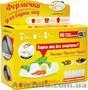 Формочки для варки яиц без скорлупы