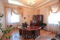 Продам здание-офис, район пр. Гагарина, Днепропетровск.  - Изображение #6, Объявление #1474942