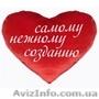 Печать фото на подушках Днепропетровск - Изображение #2, Объявление #1481497