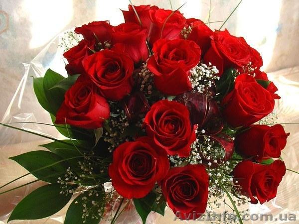 Доставка цветов и подарков днепропетровск букет из роз т и малины заказать в ростове