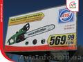 Широкоформатная печать билбордов (бигбордов), ситилайтов, плакатов - Изображение #4, Объявление #1493255