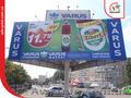 Широкоформатная печать билбордов (бигбордов), ситилайтов, плакатов - Изображение #3, Объявление #1493255