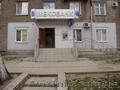 Сдам офис Днепродзержинск,  ул. 9-го Травня,  3
