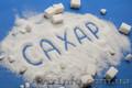 Продам на  экспорт сахар свекловичный и тростниковый.
