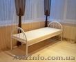 Металлические кровати. Кровати двухъярусные. Кровать недорого., Объявление #1507606