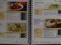 Майкук Премиум - умная кухня,  кухонный комбайн
