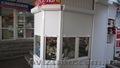 Тканевые роллеты Днепр роллеты защитные рольставни ролшторы - Изображение #3, Объявление #1514301