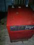 Продаем осушители воздуха Ecoir Германия, Объявление #1517350