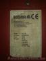 Продаем осушители воздуха Ecoir Германия - Изображение #2, Объявление #1517350