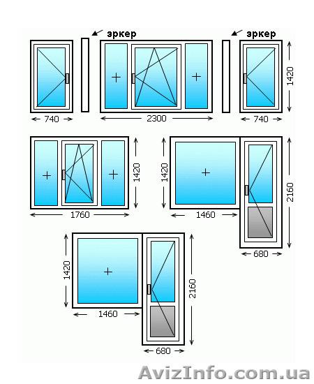 Предлагаем металлопластиковые окна и двери, балконы и лоджии.