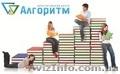 Репетитор украинского языка и литературы в Днепре