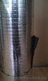 гидроизоляционный ФГ ГОСТ 20429-84