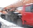 Продаем автокран КРАЯН КС-6473, 50 тонн, на шасси МАЗ 69234, 1993 г.в. - Изображение #3, Объявление #1538241