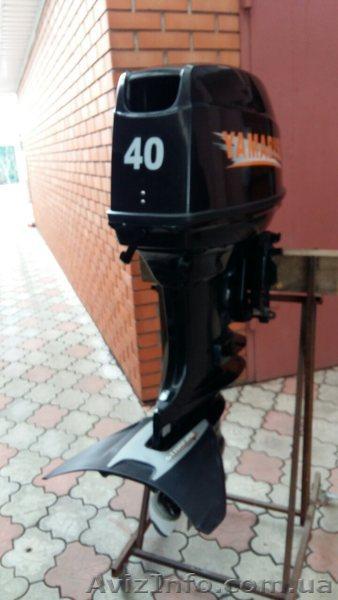 Лодочный мотор в г Днепропетровск
