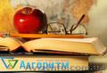 Репетиторы украинского языка в Днепре. Подготовка к ДПА и ЗНО в  РЦ Алгоритм