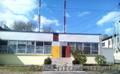 Продам помещение-офис,  Приднепровск,  ул.Рассветная