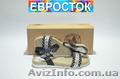 Стоковая обувь известных брендов ОПТОМ