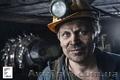 Требуются шахтеры для работы в Польше
