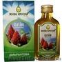 Амарантова олія від виробника - Изображение #3, Объявление #1575117