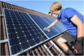 Солнечные панели, Солнечные электростанции,  монтаж,  зеленый тариф.