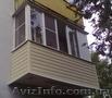 Остекление балкона и лоджии в городе Днепр - Изображение #3, Объявление #1580411