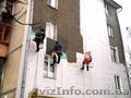 Работа по утеплению квартир и домов, Днепр, Объявление #1585064