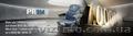 Сидения для пассажиров  - Изображение #4, Объявление #1584632
