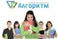 Репетитор по математике и физике, подготовка к ЗНО, Объявление #1204562