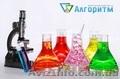Репетиторы биологии и химии,  подготовка к ЗНО в Днепре