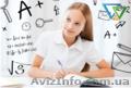 Підготовка до ЗНО-2018 у Дніпрі по  математиці і фізиці на 12 кварталі
