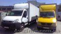 Перевозка грузов, услуги грузчиков Днепр. - Изображение #2, Объявление #1594437