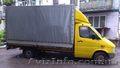 Перевозка грузов,  услуги грузчиков Днепр.