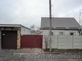 Продам  жилой дом ул. Киевская - Изображение #3, Объявление #1599336