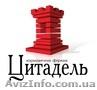 """Регистрация ООО """"под ключ"""" ., Объявление #876165"""