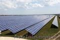 Земля под cолнечную электростанцию 2,5 га, Объявление #1607799