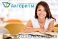 Українська мова. Підготовка до ЗНО-2018 у Дніпрі, Объявление #1605216