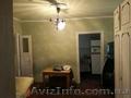 Продам дом Чапли - Изображение #4, Объявление #1610373
