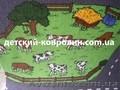 Коврик детский Farm. Детские ковры в Интернет-магазине.